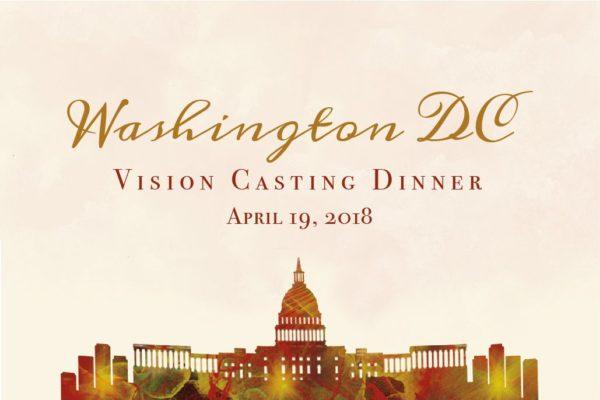 vision casting event flyer