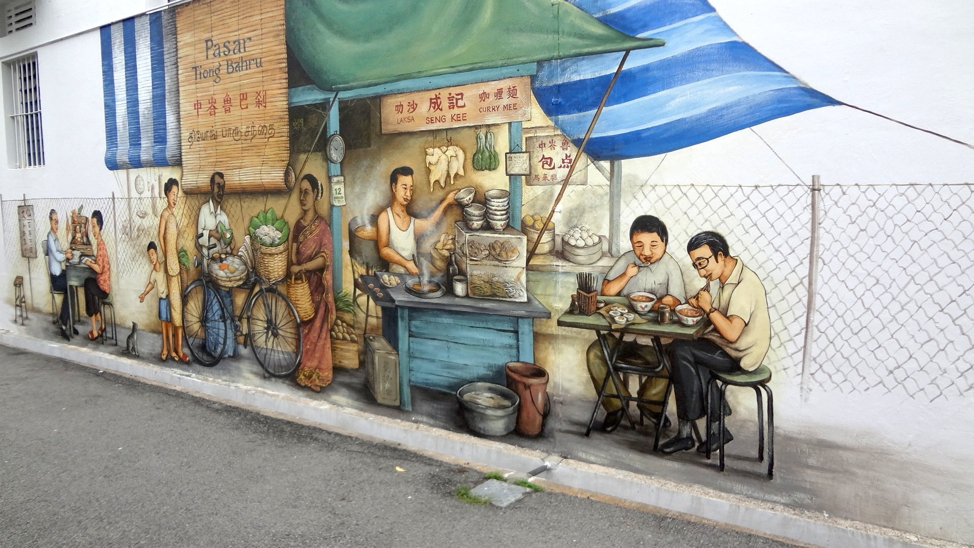 Graffiti art street mural of people shopping and eating.